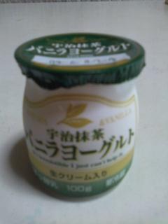 抹茶バニラ.JPG